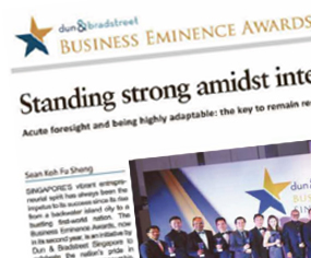 business-eminence-award